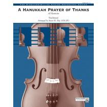 A Hanukkah Prayer of Thanks