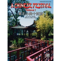 A Chinese Festival, Volume 1