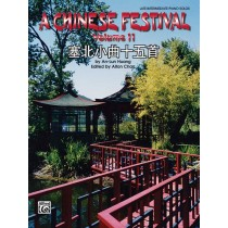 A Chinese Festival, Volume 2